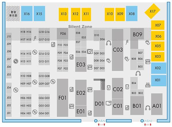 2021 Hall5 floor plan.X-01.jpg