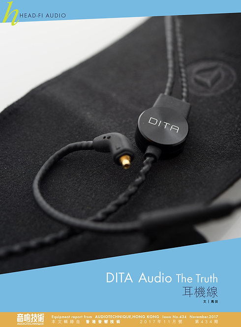 DITA The Truth Earphone Cable