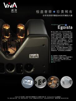 33._Viva-Egoista845 ad_preview.jpg