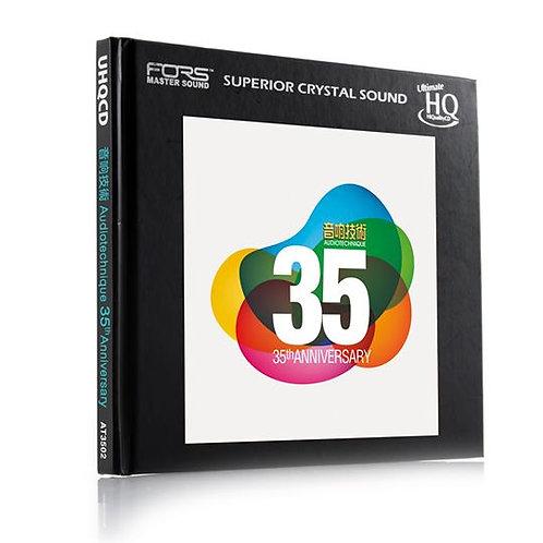 音響技術 35 週年紀念版 UHQCD