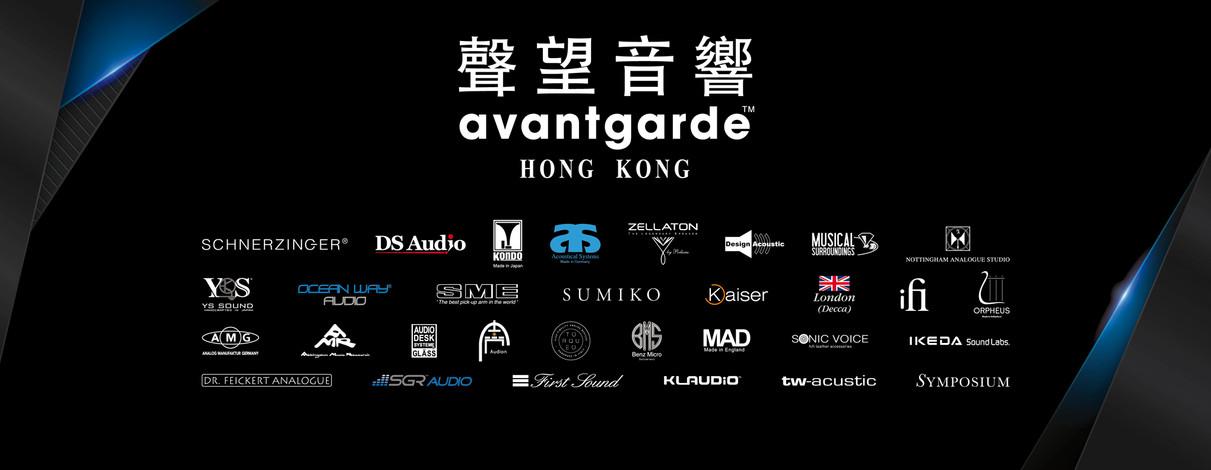 Avantgarde-group-2042x792-01.jpg