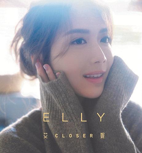Elly艾妮 Closer CD (德版)
