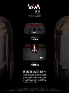 34._Viva-Linea.aurora-2_preview.jpg