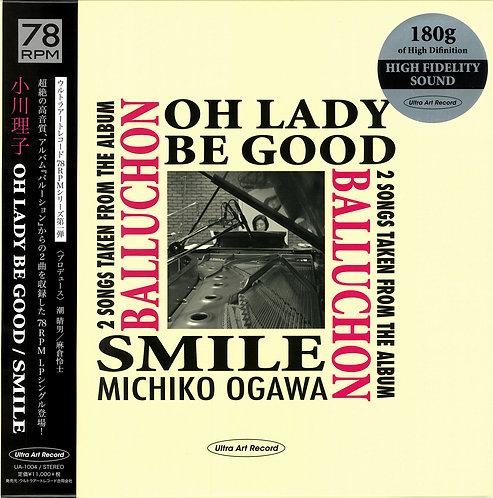 小川理子 BALLUCHON (78rpm 180g LP)
