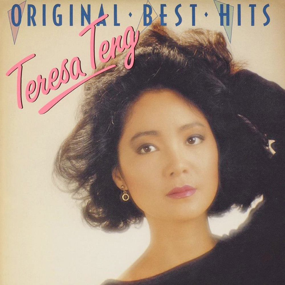 Original Best Hits (MQA/UHQCD)