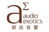 Audio Exotics