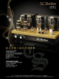 15._J.C.Verdier-300B_preview.jpg