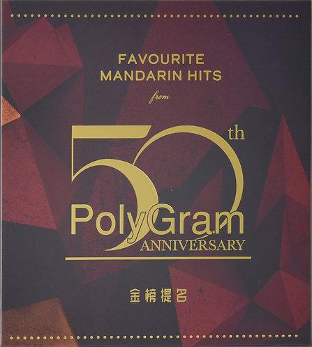 PolyGram 寶麗金50週年 國語篇 3CD