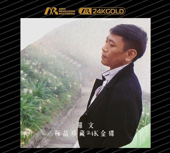 預訂 羅文 極品珍藏 ARM 24K Gold CD (日本製造)