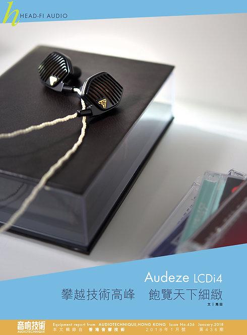 Audeze LCD i4 Headphone