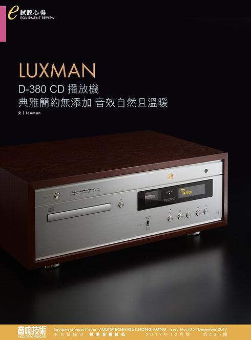 Luxman D 380 CD Player