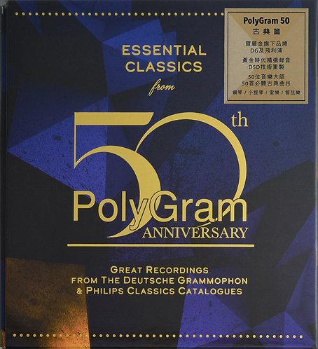 PolyGram 寶麗金50週年 古典篇 3CD