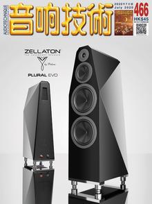 466期 Zellaton