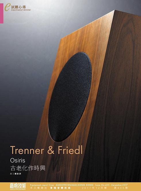 Trenner & Friedl OSIRIS Speaker
