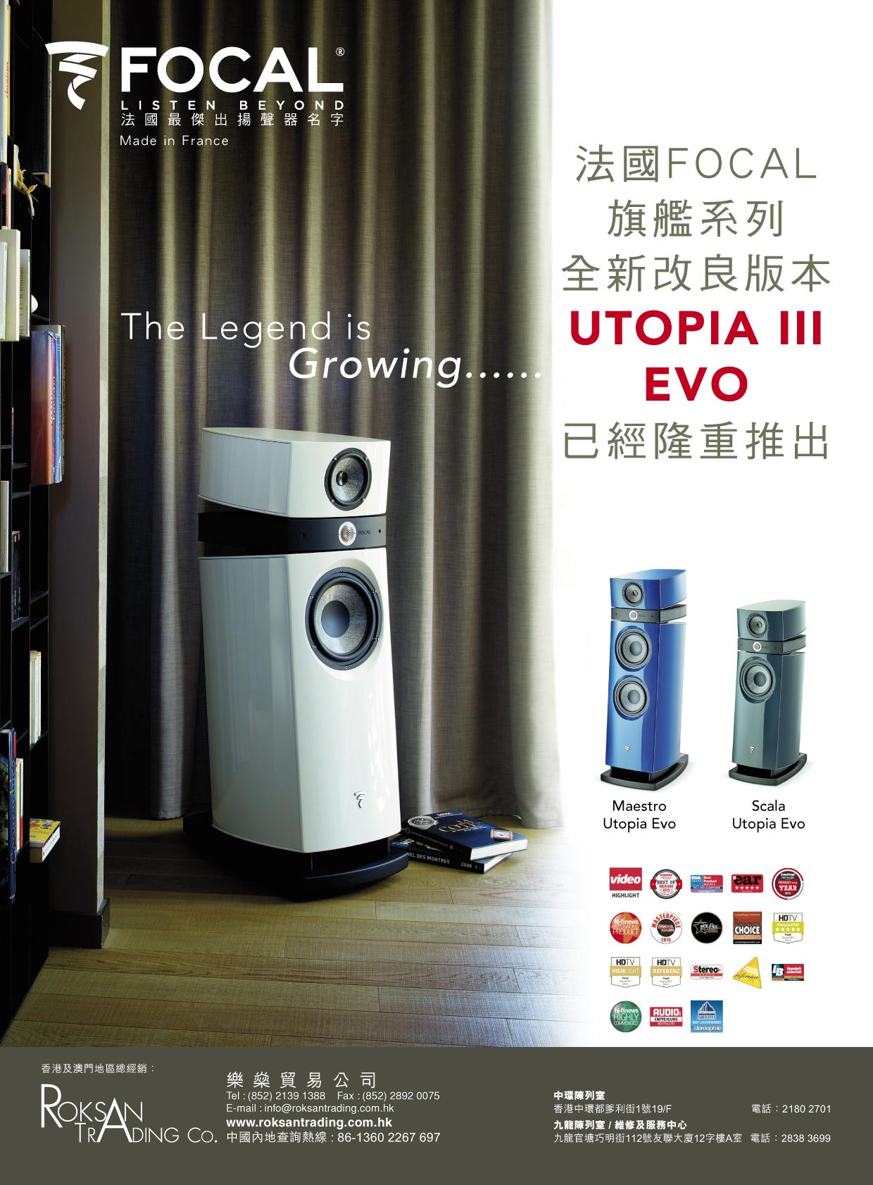 Focal-utopia 3 evo