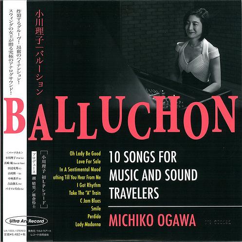 小川理子 BALLUCHON (33 1/3rpm 180g LP)