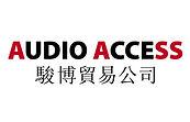 Audio Access