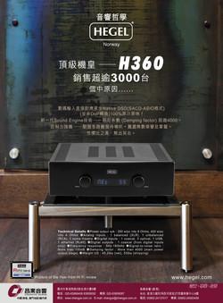 hegel-h360