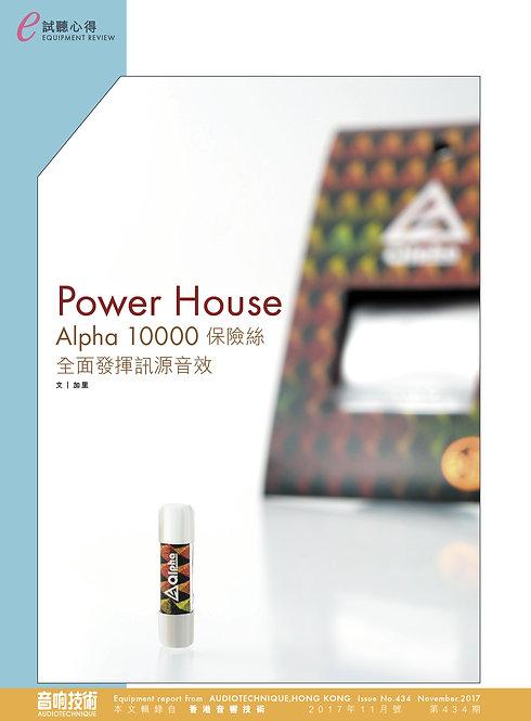 Power House Alpha 10000 Fues