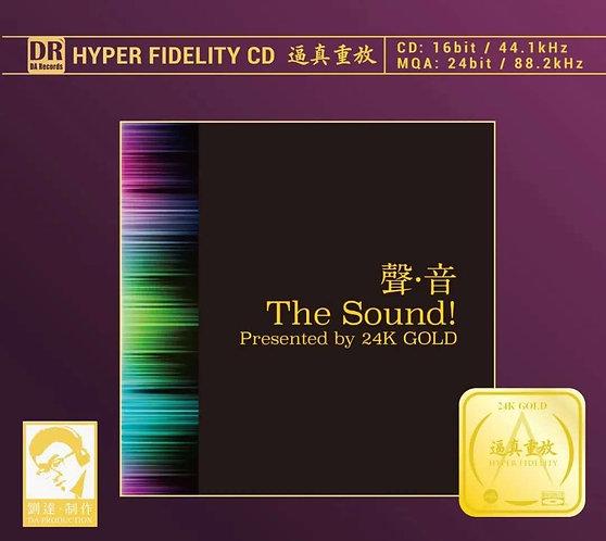 聲音 MQA 24K Gold CD