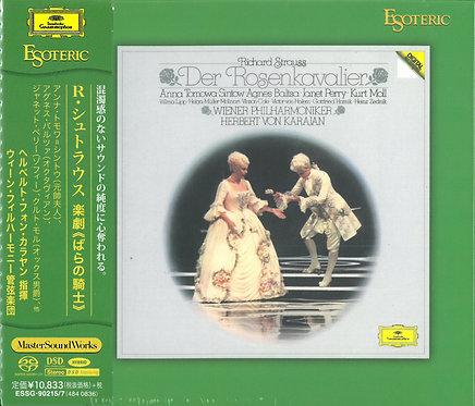 Der Rosenkavalier (3CD)