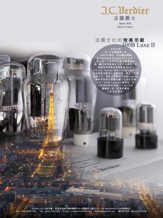 20._JC.Verdier-300B luxe II.1_preview.jp