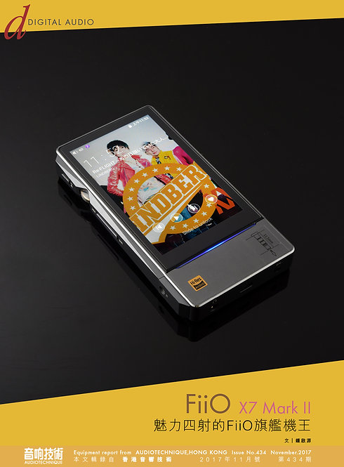Fiio X7 MKII Digital Audio Player