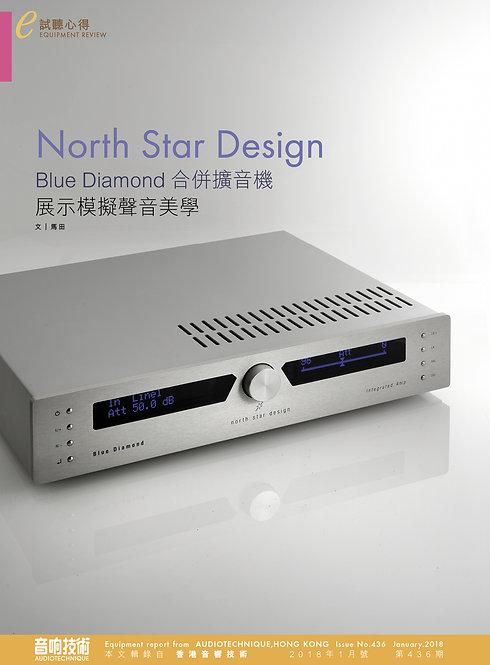 North Star Design Blue Diamond Integrated Amplifier