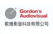 Gordons Audiovisual