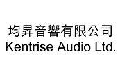 Kentrise Audio