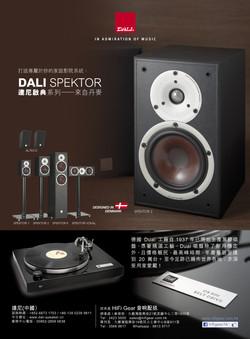 dali_spektor_dual