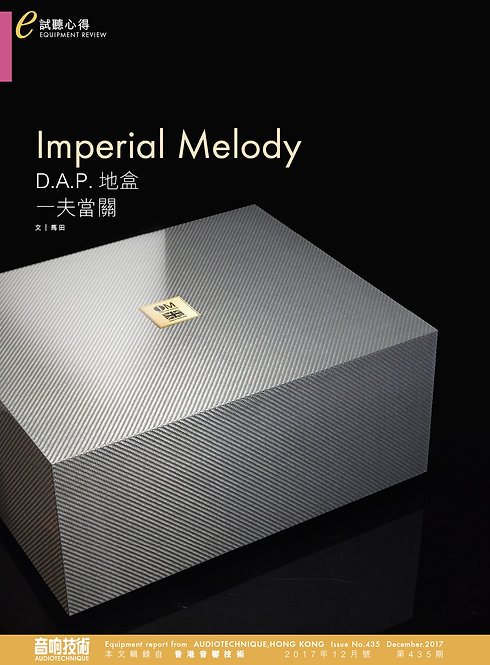 Imperial Melody D.A.P. Ground Box