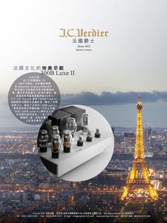 21._JC.Verdier-300B luxe II.2_preview.jp