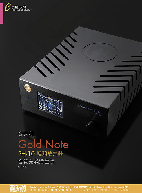 Goldnote PH10 Phono Amplifier