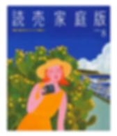 千葉県 銚子