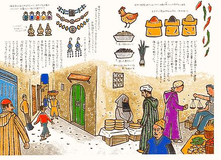 モロッコ  メディナ