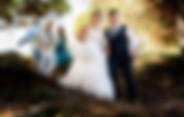 Fotógrafo de bodas en Badajoz y Cáceres
