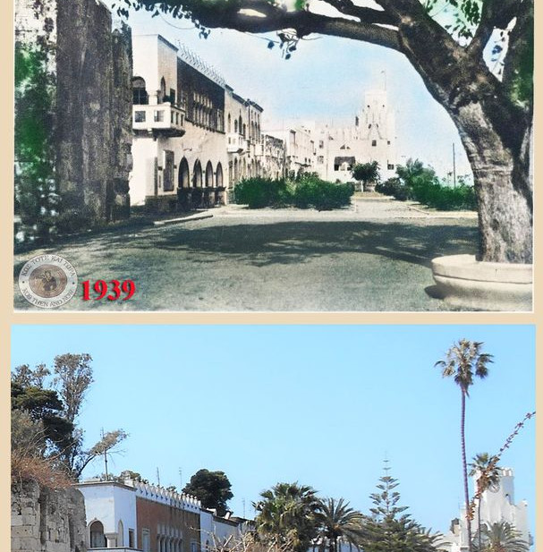 Κως 1933 - 2020