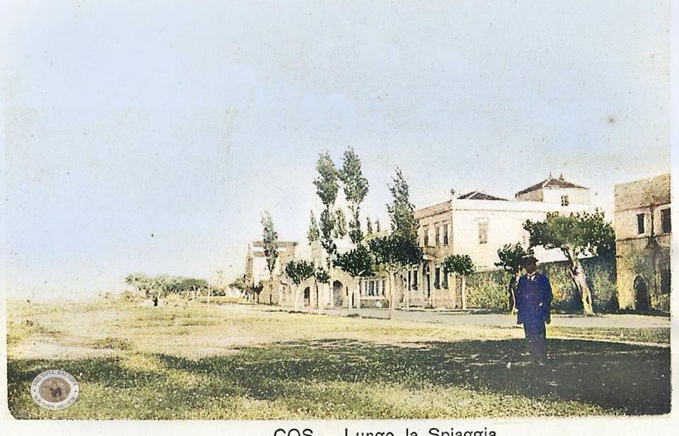 Κως 1912