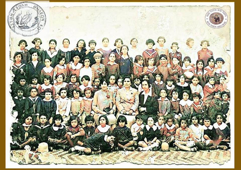 Οι δασκάλες και οι μαθήτριες της Αστικής Σχολής Θηλέων Κω το 1929.