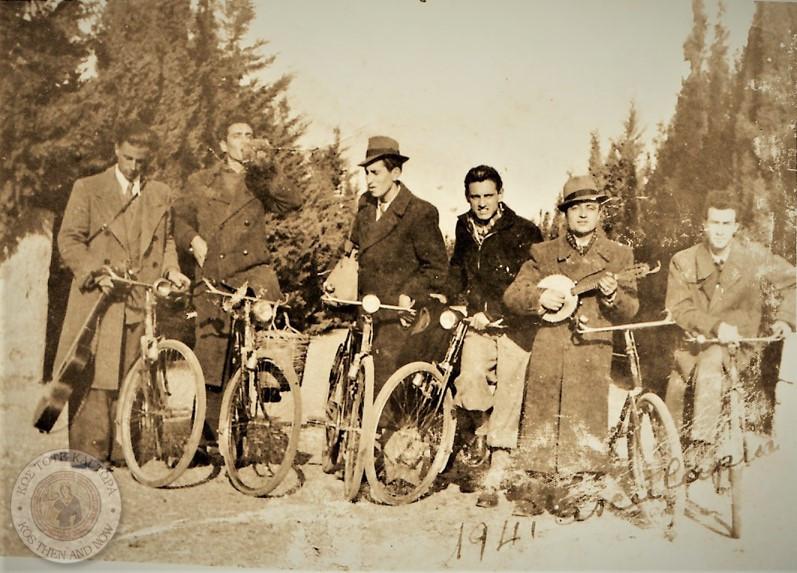 Κως 1941. Εκδρομή με ποδήλατα