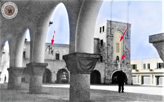 Πλατεία Ελευθερίας Μάρτιος/1945