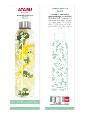 Ataru Packaging and Illustration