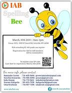 IAB_Spelling_Bee_2019_Flyer.jpg