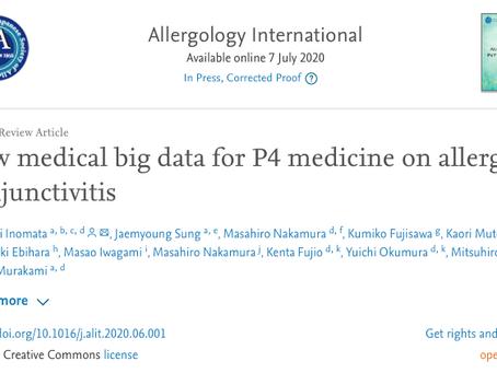 新しいビッグデータを使ったアレルギー性結膜炎におけるP4 Medicineへの取り組みに関する論文がpublishされました