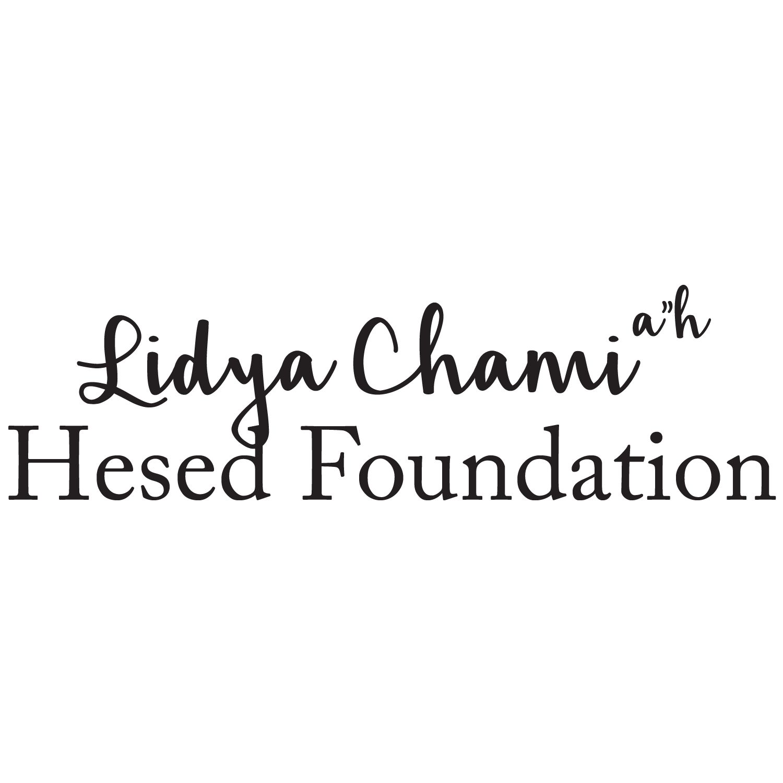 gg companies_Lidya Chami Hesed Fund