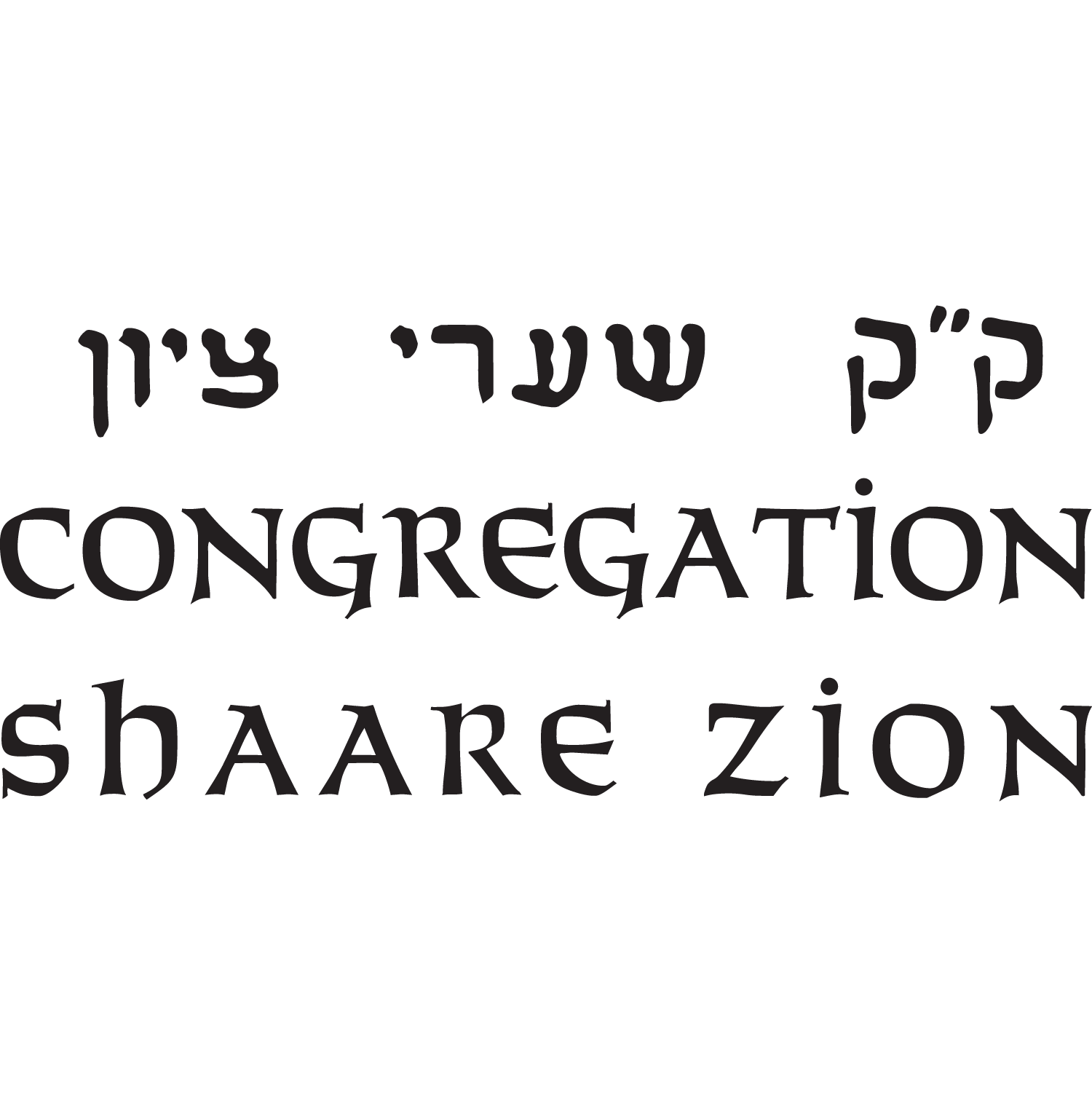 gg companies_Shaare Zion