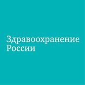 logo_zdrav_1x1.jpg