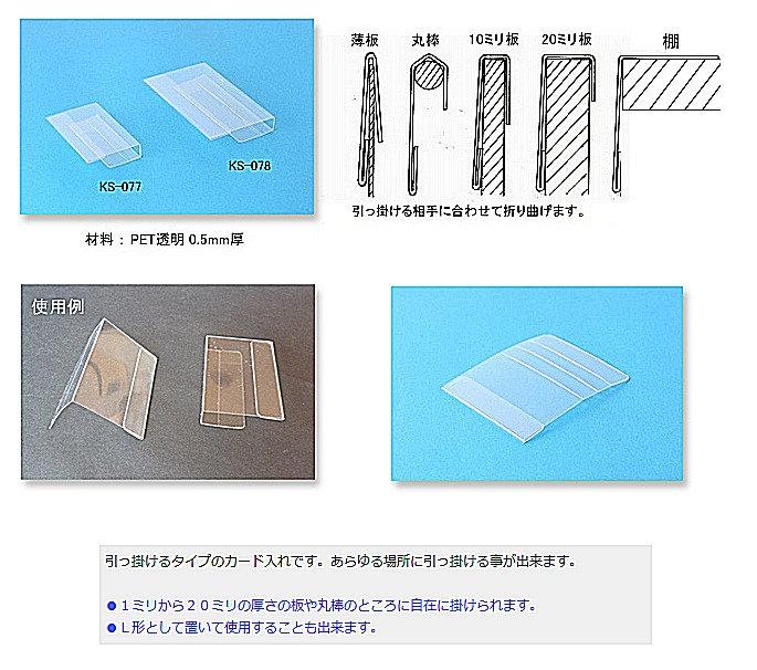 cardcase_edited.jpg