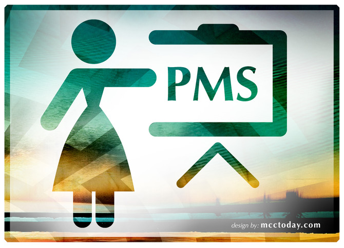 A Lesson in PMS